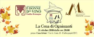 FORLIMPOPOLI (FC) LA CENA DI OGNISSANTI con LE DONNE DEL VINO EMILIA ROMAGNA @ Casa Artusi | Forlimpopoli | Emilia-Romagna | Italia